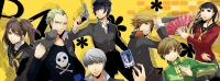 Persona 4 Story Playthrough