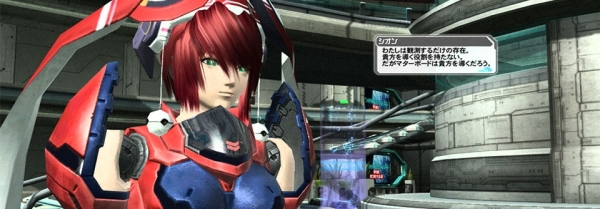 Phantasy Star Online 2 Live Gameplay